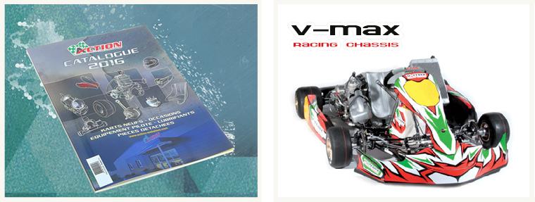 vmax.jpg